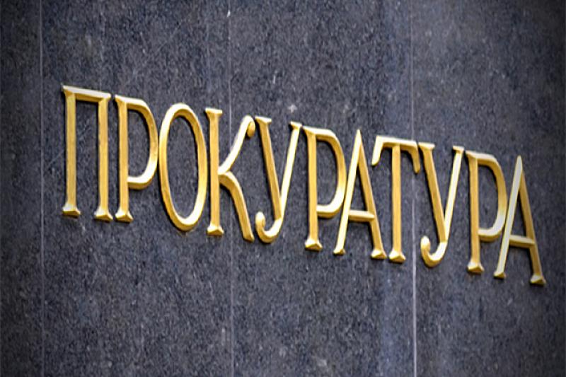Районна прокуратура – Ямбол наблюдава седем досъдебни производства за нарушаване на противоепидемиологичните мерки, въведени в Република България със заповед...