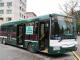 За седмица променят маршрута на линии от градския транспорт в Стара Загора
