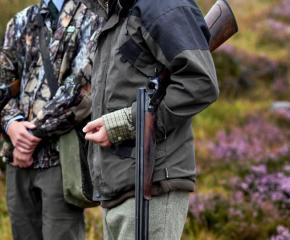 Забраниха лова в неделя