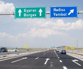 Забраняват движението на камиони по магистралите след 14 часа на 26 декември