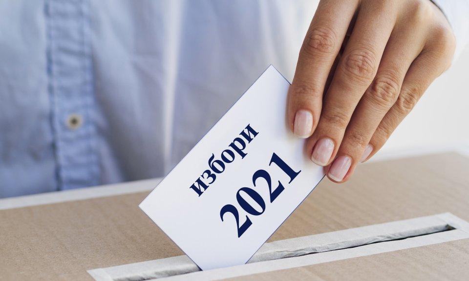 Районната избирателна комисия в Ямбол трябва да се произнесе по жалба на една от политическите формации - участник в предсрочните парламентарни избори....