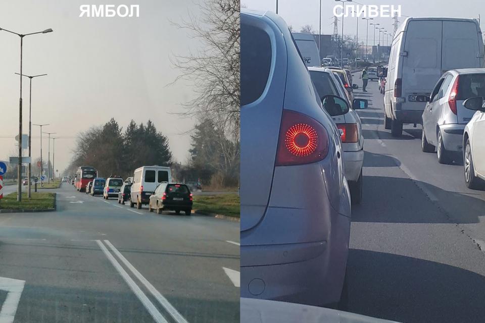 След издадената заповед на министъра на здравеопазването Кирил Ананиев за затягане на мерките, на входовете и изодите на Ямбол и Сливен има струпване на...