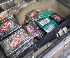 "Задържаха кокаин на стойност 2 милиона лева на ГКПП - ""Лесово"""