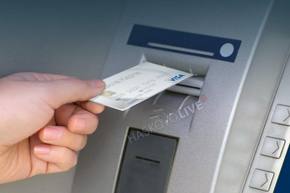 Тунджански полицаи установиха 44-годишна жена, изтеглила неправомерно пари от чужда дебитна карта. Разследването започнало на 4 октомври по сигнал, че...