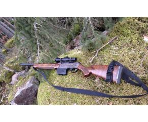 Задържаха лице притежаващо ловна пушка с боеприпаси без разрешително за лов