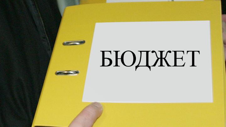 Законопроектът за актуализацията на бюджета е внесен за разглеждане в парламента, сочи сайтът на Народното събрание. От мотивите към законопроекта става...