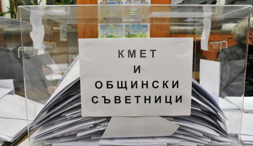 Над 11 800 избирателни секции ще бъдат запечатани и охранявани в нощта преди местните избори утре. Днес е ден на размисъл и агитацията е забранена. ЦИК...