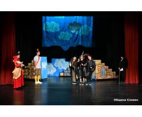 "Започна 3-ят Национален детско-юношески театрален фестивал ""Сцена под сините камъни"""