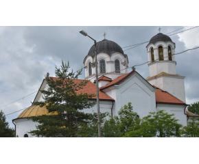 """Започна изографисването на черквата """"Св. Пророк Илия"""" в Перник"""