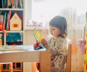 Започна кандидатстването по ОПЧР за изграждане на детски кътове на работното място