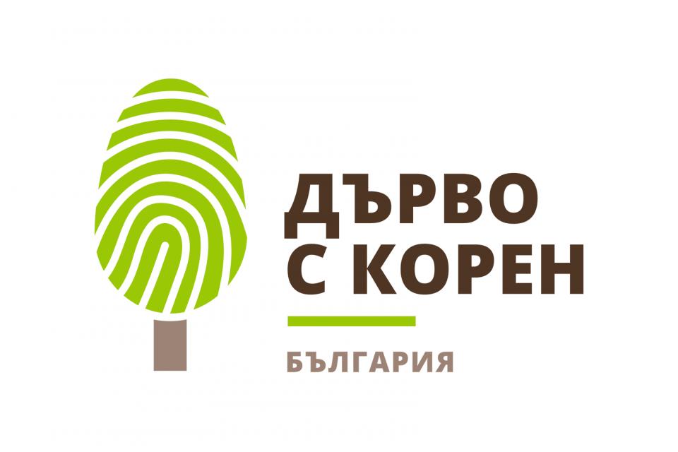"""Започна гласуването за любимо българско дърво в 11-ото поредно издание на конкурса """"Дърво с корен 2020"""", съобщиха от фондация """"Еко общност"""". Гласуването..."""