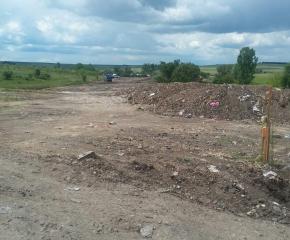 Започна рекултивацията на старото сметище в Болярово