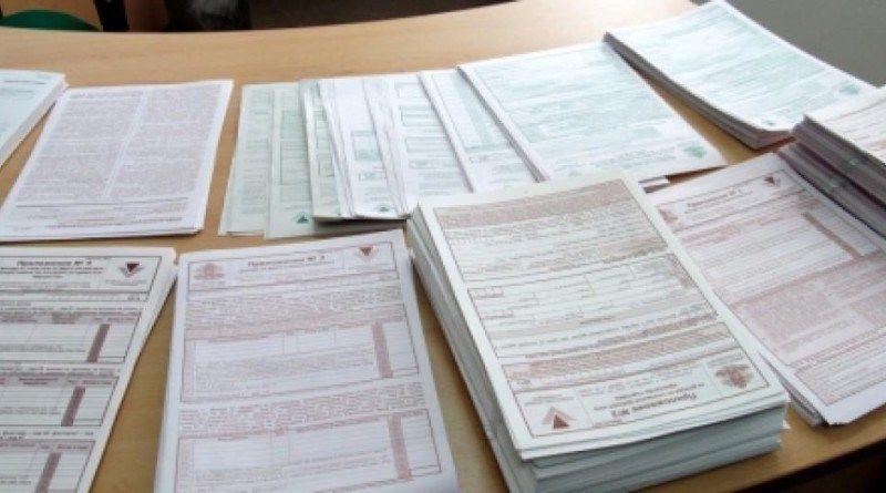 От днес официално започва данъчната кампания. За първи път от месец март данъчните ще предложат предварително попълнена декларация, която данъкоплатците...