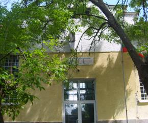 Започва основен ремонт на училището в с. Стефан Караджово