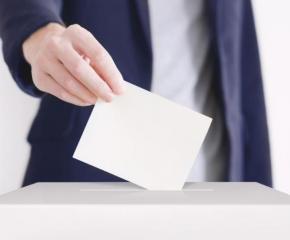 Започва приема за новите и частични избори през септември