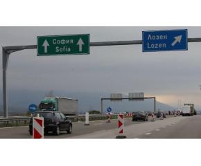"""Започва ремонтът на 12 километрова отсечка от АМ """"Тракия"""""""