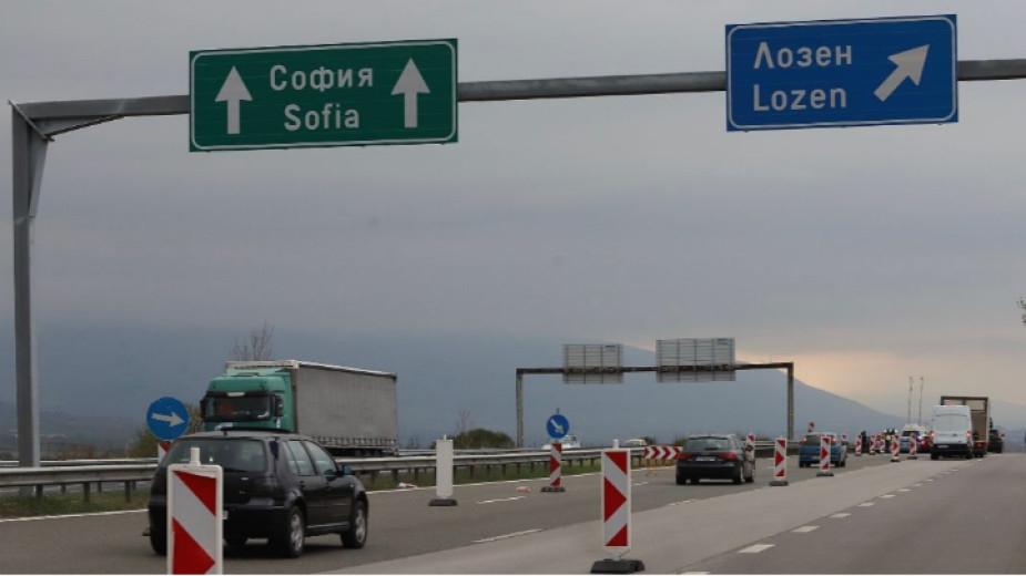 """От днес започва ремонтът на първите 12 км от автомагистрала """"Тракия"""" в платното за Бургас от общо 52 км, които ще бъдат обновени поетапно, съобщават от..."""