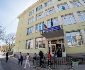 """Започват """"Дамянови дни"""" в Хуманитарната гимназия в Сливен"""