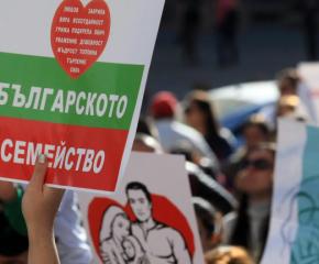 Започват нови протести срещу закона за закрила на детето