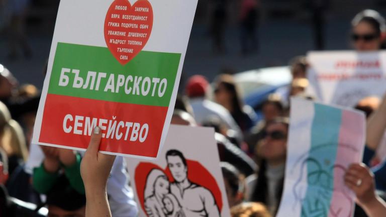 Родители излизат на протести в София и в редица големи градове на страната срещу промените...