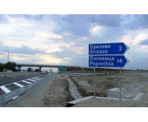 """Започват ремонти на магистрала """"Тракия"""""""