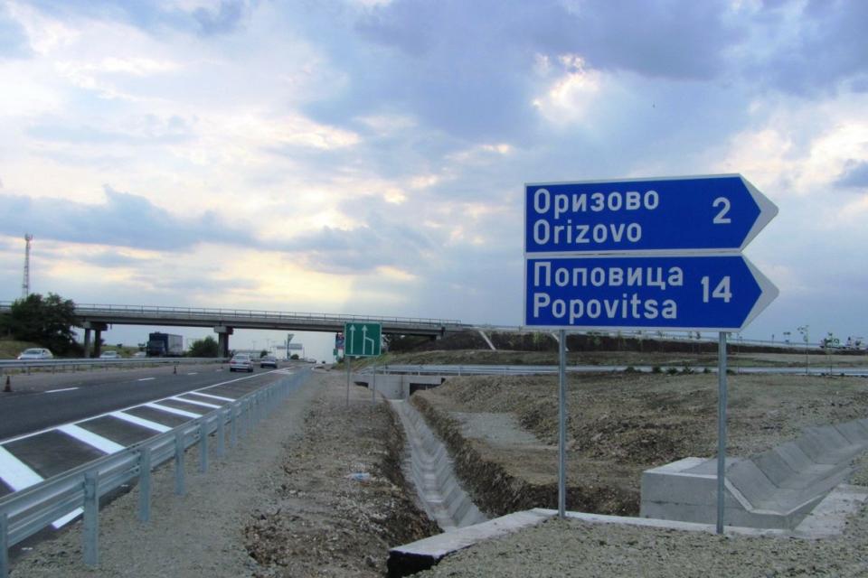 """На 5 октомври започва ремонтът на първите 12 км от автомагистрала """"Тракия"""" в платното за Бургас от общо 52 км, които ще бъдат обновени поетапно. Участъкът,..."""