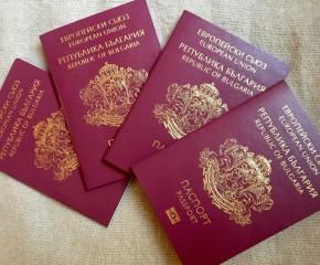 Заради COVID-19 удължават още срока на личните документи с изтекла валидност