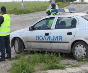 Засилени полицейски проверки ще има по празниците