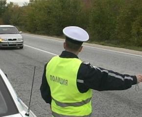 Засилени проверки по пътищата от днес
