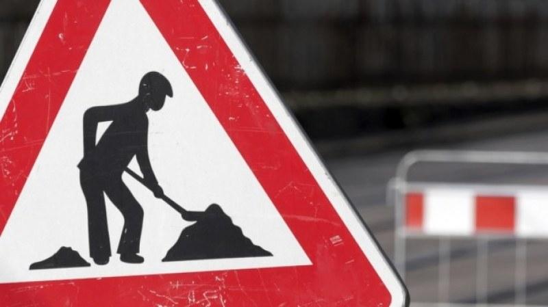 Пътят Ямбол - Сливен ще бъде затворен през следващите две седмици заради ремонт. До 20-ти юли пътят ще бъде затворен заради полагането на последния асфалтов...
