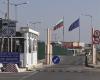 Затварят граничен пункт Лесово в понеделник