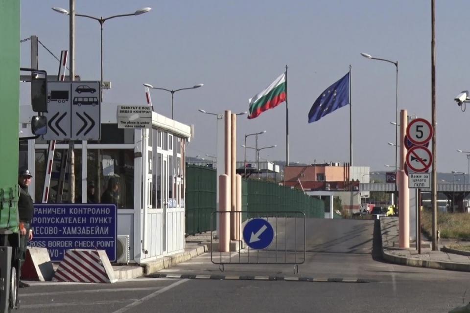 От 9 до 14 часа на 16 септември временно ще бъде преустановено пропускането на леки и товарни автомобили на вход и изход на ГКПП Лесово– Хамзабейли. Причината...