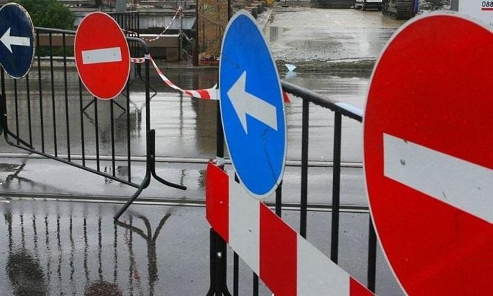 Участък от републиканския път за ГКПП Лесово на територията на Ямболска област ще бъде затворен за движение от 13 до 17 септември, съобщи директорът на...