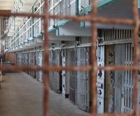 Затворник поиска да бъде пуснат на свобода заради извънредното положение