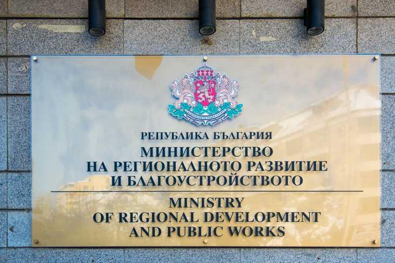 Промяната е предвидена в проект за изменение на Наредбата за движение на извънгабаритни и/или тежки пътни превозни средства, информират от Министерството...