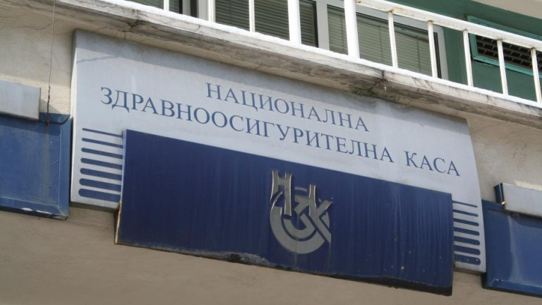 Готови са промените в методиката за амбулаторно лечение на пациенти с Covid, съобщи здравния министър Стойчо Кацаров, предават от БНР. На заседание на...