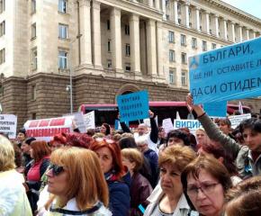 Здравни работници излизат на протест в София на 7 октомври