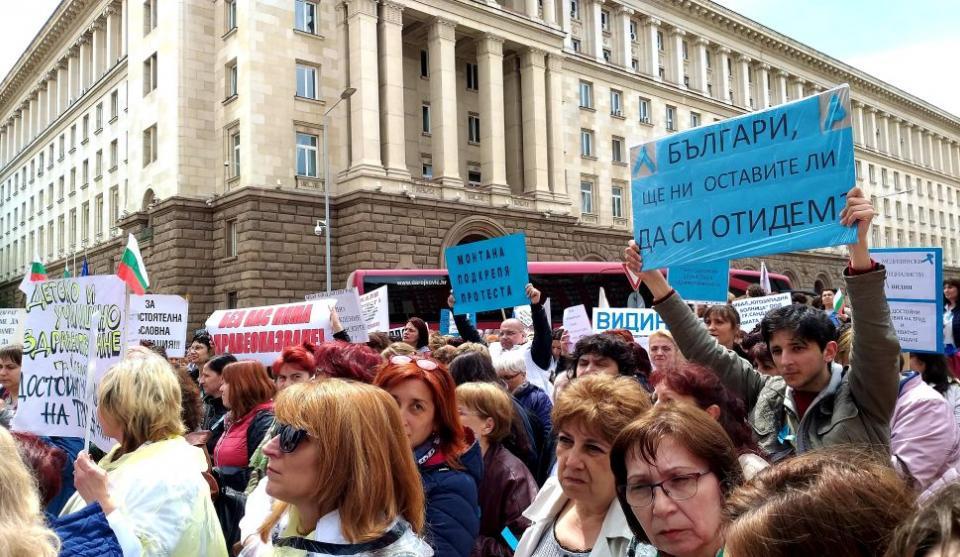Синдикатите на здравните работници в КНСБ, с подкрепата на съсловните организации, организират митинг-шествие на 7 октомври в София. Исканията на синдиката...
