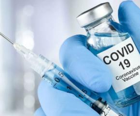Зеленият коридор за ваксинирането продължава при едно условие