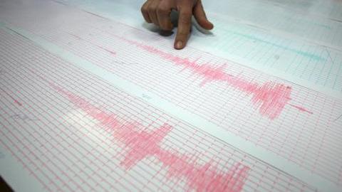 Слабо земетресение е регистрирано в Благоевградска област. Това сочи справка на сайта на Националния институт по геофизика, геодезия и география. Епицентърът...