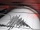 Земетресение край Ихтиман