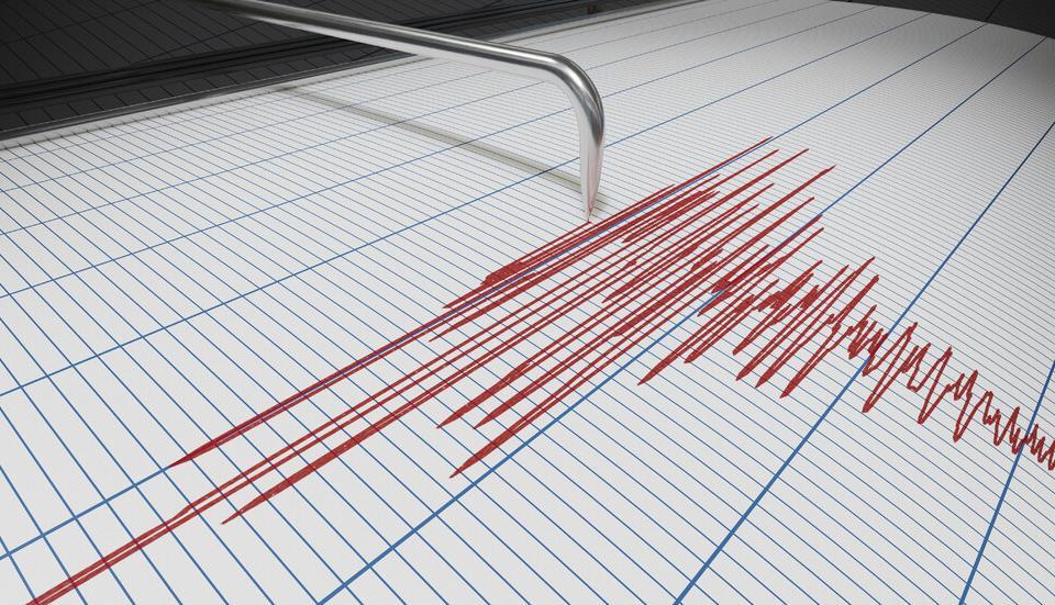 Земетресение с магнитуд 2,7 по скалата на Рихтере регистрирано на територията на България в Пловдивска област.Земният трус е усетен в 1,33 ч. тази нощс...