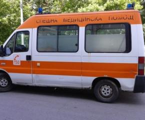 Жена се е простреляла в оръжеен магазин в Сливен, докато почиствала пушка