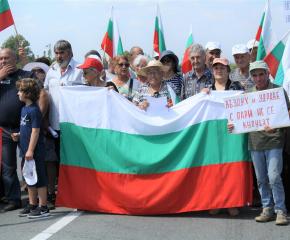 Жители на 3 села излизат на протест срещу кариера