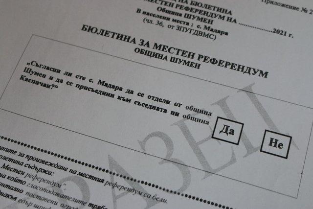 Да остане в община Шумен или да премине към по-малката община Каспичан? Това решават днес жителите на село Мадара. Право на глас имат 827 жители на населеното...