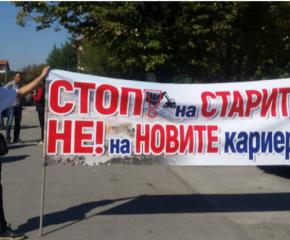 Жителите на пет пловдивски села на протест срещу кариера за добив на инертни материали