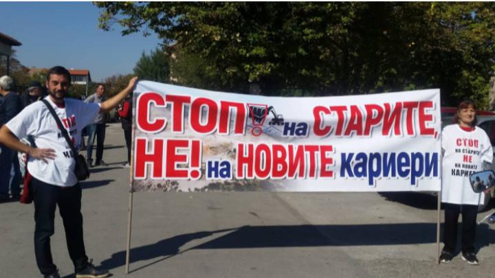 Жителите на селата Белащица, Браниполе, Гълъбово, Марково и Брестник излизат днес на...