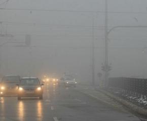 Жълт код в няколко области на страната заради мъгла