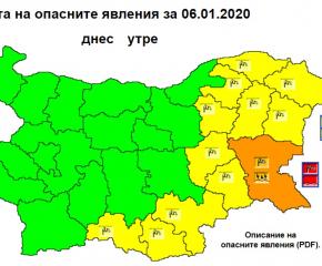 Жълт код за силен вятър в Ямбол и още 10 области
