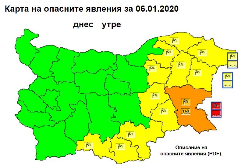 НИМХ обяви предупредителен жълт код за силен вятър в 11 области за 6 януари. Това са Силистра, Добрич, Разград, Шумен, Варна, Търговище, Сливен, Ямбол,...